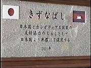 2003_11_1kome_03