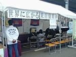 03_komematsuri_2