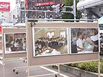04_komematsuri_1