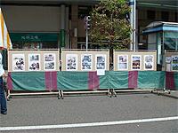 20071006_3
