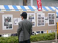 20081004_01