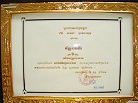 200902_2
