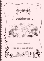 201108_1