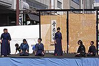 阪之上小英語劇