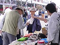 米百俵の講談CDも人気