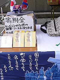「米百俵」文庫本と講談CD